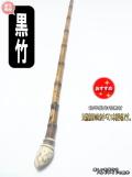 和竿製作用船シャクリ竿へチ竿カワハギ竿タイプ|楽しい和竿作りショップ釣具のkase