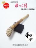 小物製作用根付竹材|楽しい和竿作りショップ釣竿・釣具通販ツリグのkase