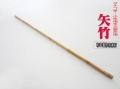 たなご竿用 楽しい和竿作り釣竿通販,釣具のkase