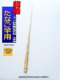 たなご竿用|楽しい和竿作り釣竿通販,釣具のkase