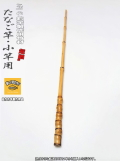 たなご・小物竿製作用|楽しい和竿作りショップ釣具のkase