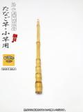 たなご竿製作用竹材|楽しい和竿作りショップ釣具kase