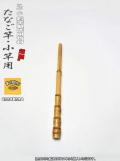 和竿製作用たなご竿サイズ 楽しい和竿作りショップのkase