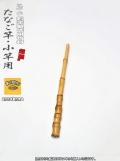 和竿製作用たなご竿サイズ|楽しい和竿作りショップのkase