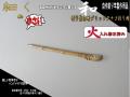 タナゴ竿用竹材