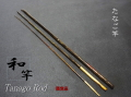和竿たなご竿|楽しい和竿作りショップ釣具のkase
