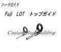<単品釣具販売>釣竿製作用 Fuji LOTトップガイド【各サイズ】一般万能用