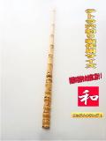 テトラ穴釣り用竹材 楽しい和竿作りショップ釣具のkase
