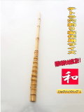 テトラ穴釣り用竹材|楽しい和竿作りショップ釣具のkase