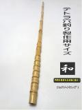 tt360テトラ竿用竹材和竿用|楽しい和竿作りショップkase