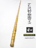 tt361テトラ竿用竹材和竿用|楽しい和竿作りショップkase