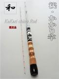 筏かかり竿 楽しい和竿作りショップ釣具のkase