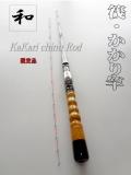 筏かかり竿|楽しい和竿作りショップ釣具のkase