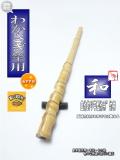 わかさぎ竿|楽しい和竿作り釣具のkase