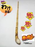 わかけあり竹材|楽しい和竿作りショップ釣具のkase