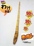 わかけあり竹材 楽しい和竿作りショップ釣具のkase
