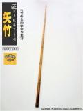 釣竿製作自作和竿素材|楽しい和竿作りショップ釣具のkase