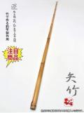 小節矢竹・竿受け・玉の柄|楽しい和竿作りショップ釣具のkase