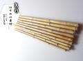 タナゴ竿製作用矢竹