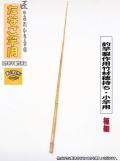 たなご竿製作用穂持ち竹材|楽しい和竿作り釣竿通販,釣具のkase