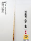 タナゴ・小竿製作用矢竹 楽しい和竿作りショップ・釣具のkase