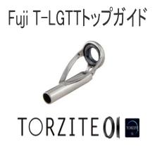 """TORZITE 楽しい和竿作りショップ""""釣具のkase"""
