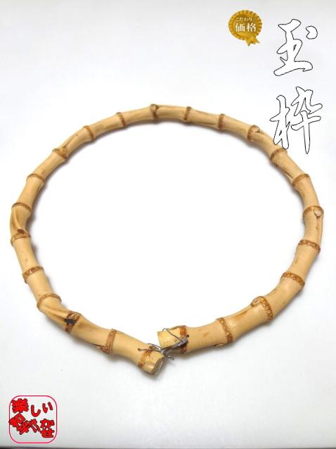 竹作った玉枠 楽しい和竿作りショップ釣具のkase