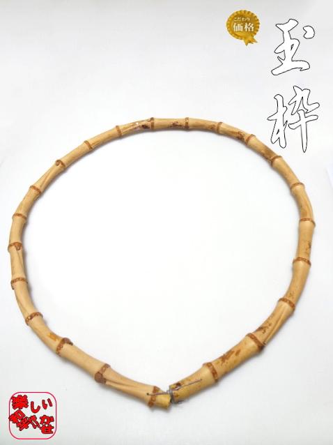 竹作った玉枠|楽しい和竿作りショップ釣具のkase