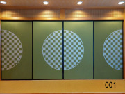 和紙苑 オリジナルふすま紙 001