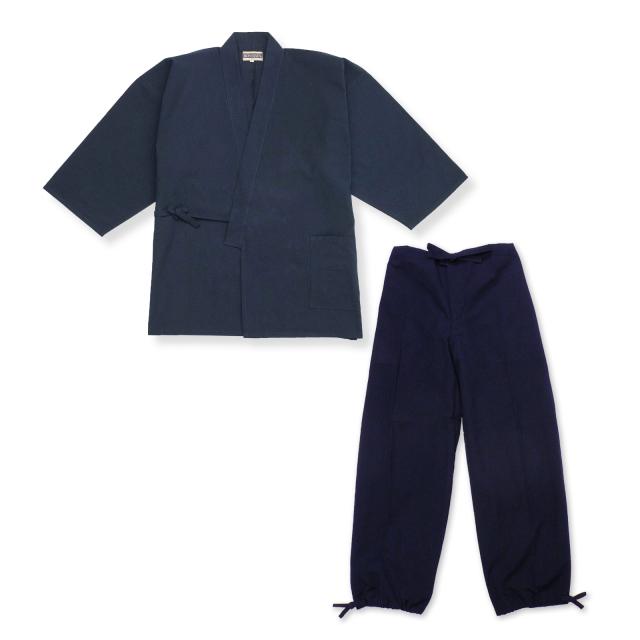 手紡ぎ風・遠州織地厚生地作務衣 No.61 濃紺
