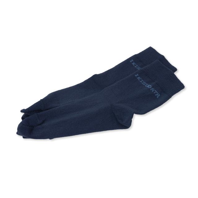 和紙シームレス足袋ソックス 1番紺