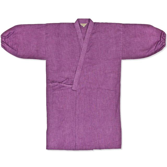 絣紬水屋着 No.17 古代紫
