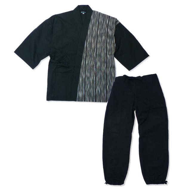 たて絣デザイン作務衣  黒