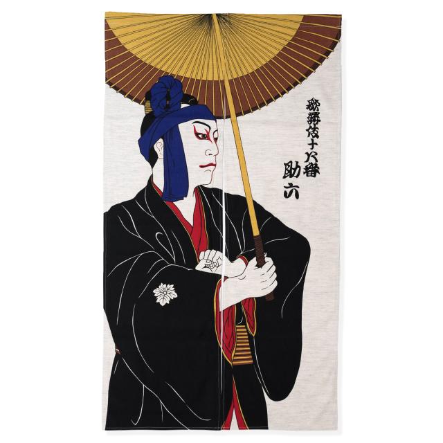 浮世絵のれん 助六 106