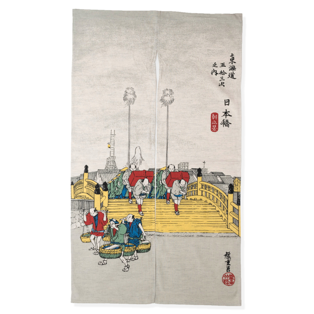 浮世絵のれん 日本橋 116
