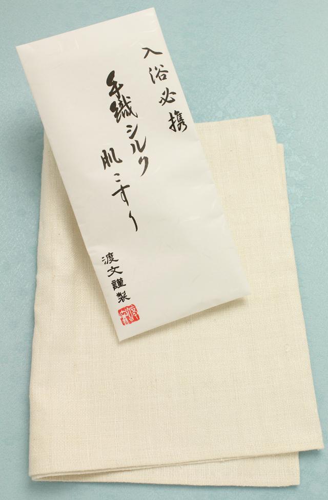 手織りシルク肌こすり(シルクタオル)
