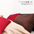 マイクロワッフル枕