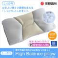High Balance pillow ハイバランスピロー(しっかり)