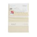 日本製 綿100% ワンタッチシーツ(フィットシーツ) シングルサイズ 敷き布団用 無地ベージュ色
