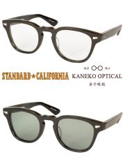 STANDARD CALIFORNIA (スタンダードカリフォルニア) KANEKO OPTICAL x SD Sunglasses Type4 / 金子眼鏡 サングラス