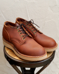 HATHORN(ハソーン) WORK BOOTS OXFORD