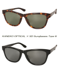 STANDARD CALIFORNIA (スタンダードカリフォルニア) KANEKO OPTICAL × SD Sunglasses Type 6