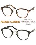 ☆STANDARD CALIFORNIA (スタンダードカリフォルニア) KANEKO OPTICAL x SD Sunglasses Type5/ 金子眼鏡 サングラス