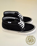 【50周年アニバーサリー】【Van Doren Approved Collection】VANS (バンズ) USA企画 CLASSIC CHUKKA BOOT /チャッカ ブーツ