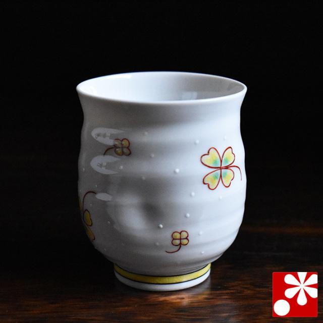 九谷焼 湯呑 四つ葉のクローバー(3-648)