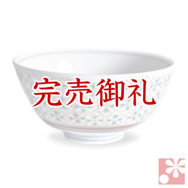 九谷焼 ご飯茶碗 花ちらし【アウトレット】