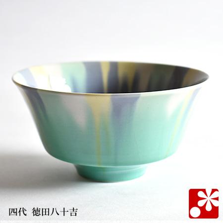 九谷焼 抹茶茶碗 香春 四代 徳田八十吉(WAZAHONPO-4yasokichi01)