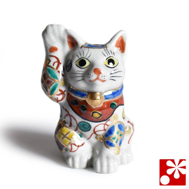 九谷焼 招き猫 置物 宝尽くし(右手・高 約12cm)【アウトレット】