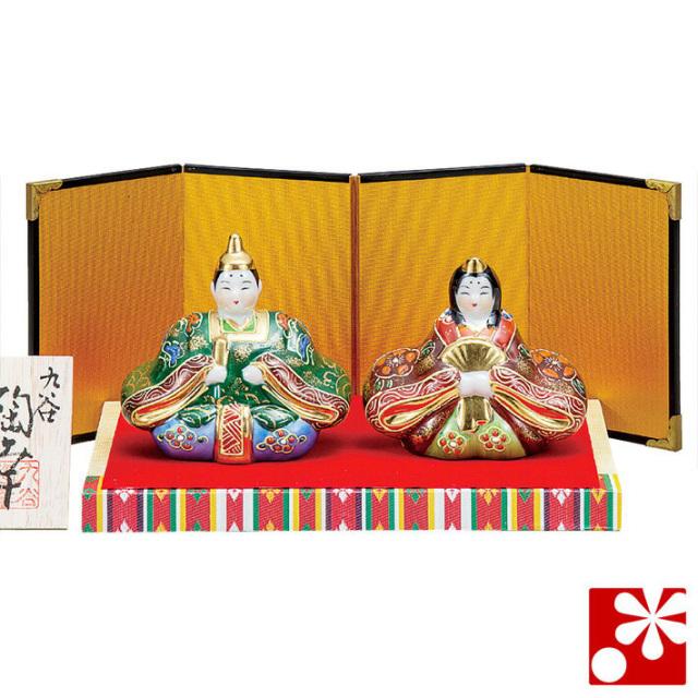 九谷焼 3号雛人形 緑彩(台・敷物・立札・屏風付)【アウトレット】