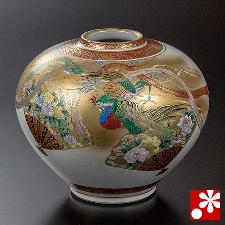 高明 九谷焼 花瓶 本金扇面鳳凰(WAZAHONPO-52032)